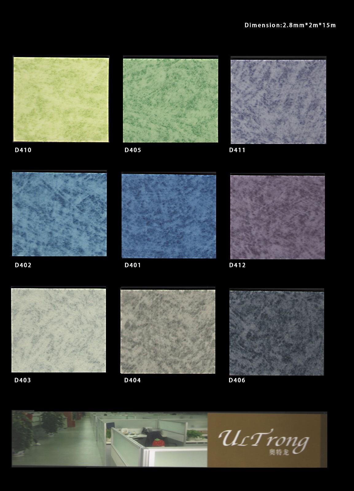 大巨龙奥特龙PVC地板|大巨龙系列-陕西棋牌挣钱建材有限责任公司