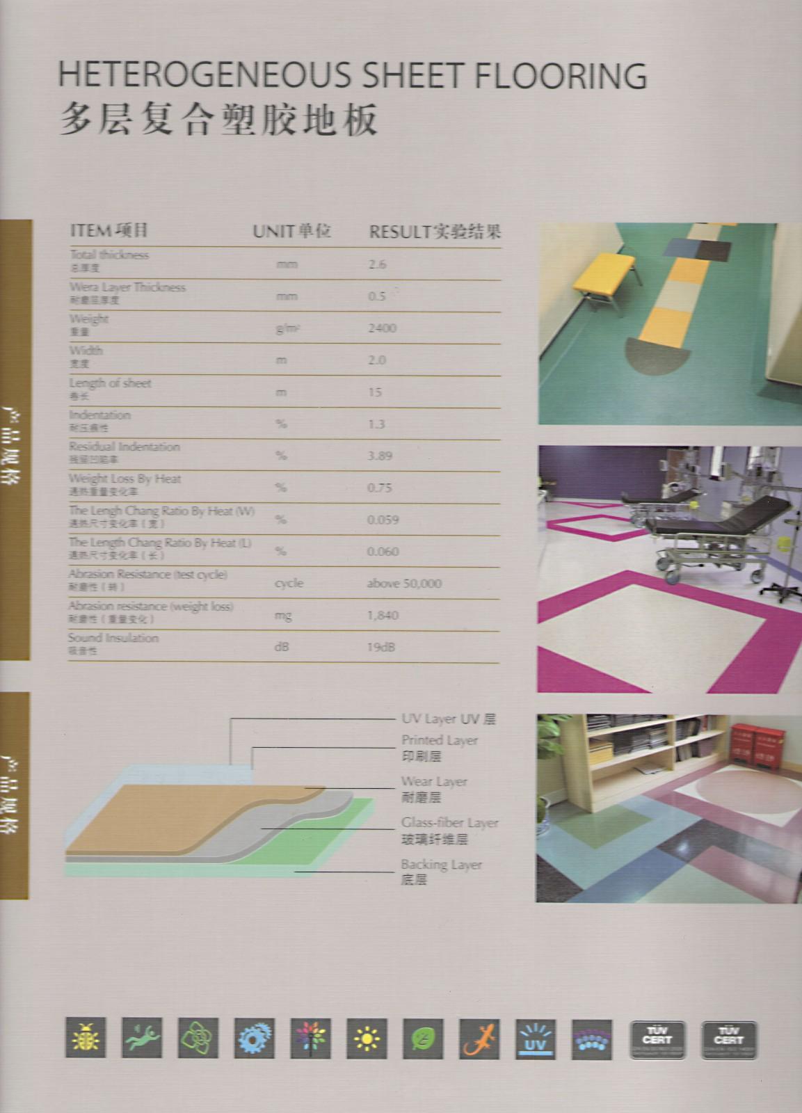大巨龙宝洁龙PVC地板|大巨龙系列-陕西棋牌挣钱建材有限责任公司