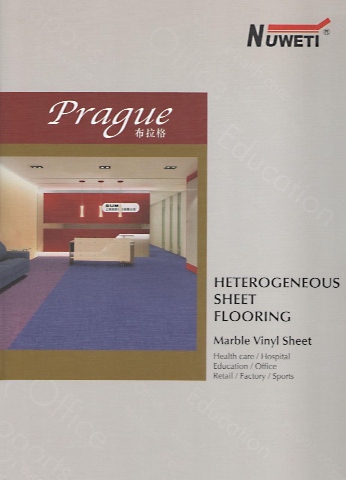 大巨龙布拉格PVC地板 大巨龙系列-陕西棋牌挣钱建材有限责任公司