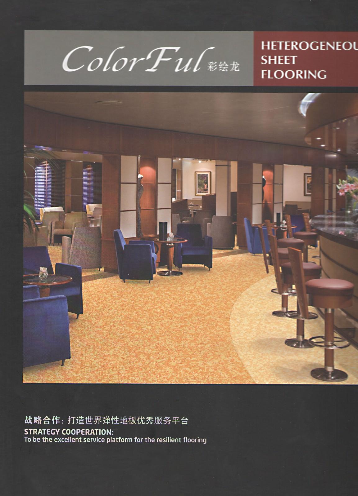 大巨龙彩绘龙PVC地板 大巨龙系列-陕西棋牌挣钱建材有限责任公司