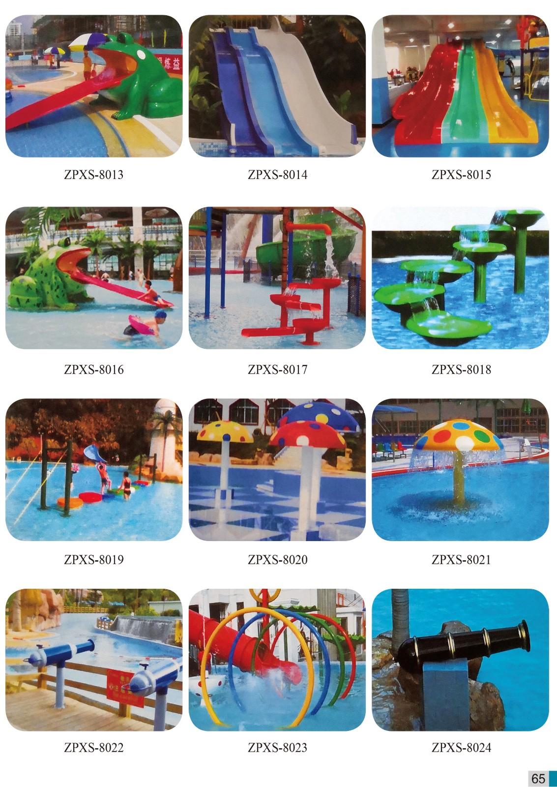 戏水设施|戏水设施-河北智浦体育设备科技有限公司
