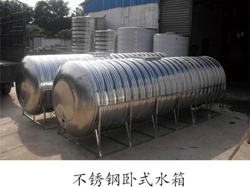 甘肃不锈钢水箱