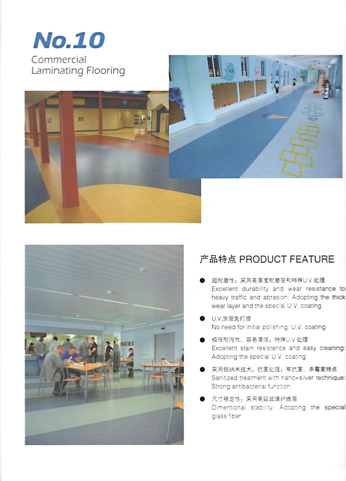 大巨龙NO. 10PVC地板|大巨龙系列-陕西棋牌挣钱建材有限责任公司
