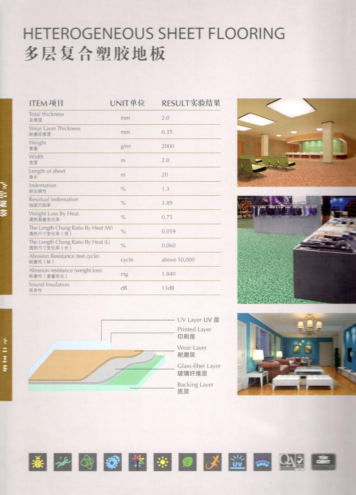 大巨龙韩丽龙PVC地板|大巨龙系列-陕西棋牌挣钱建材有限责任公司