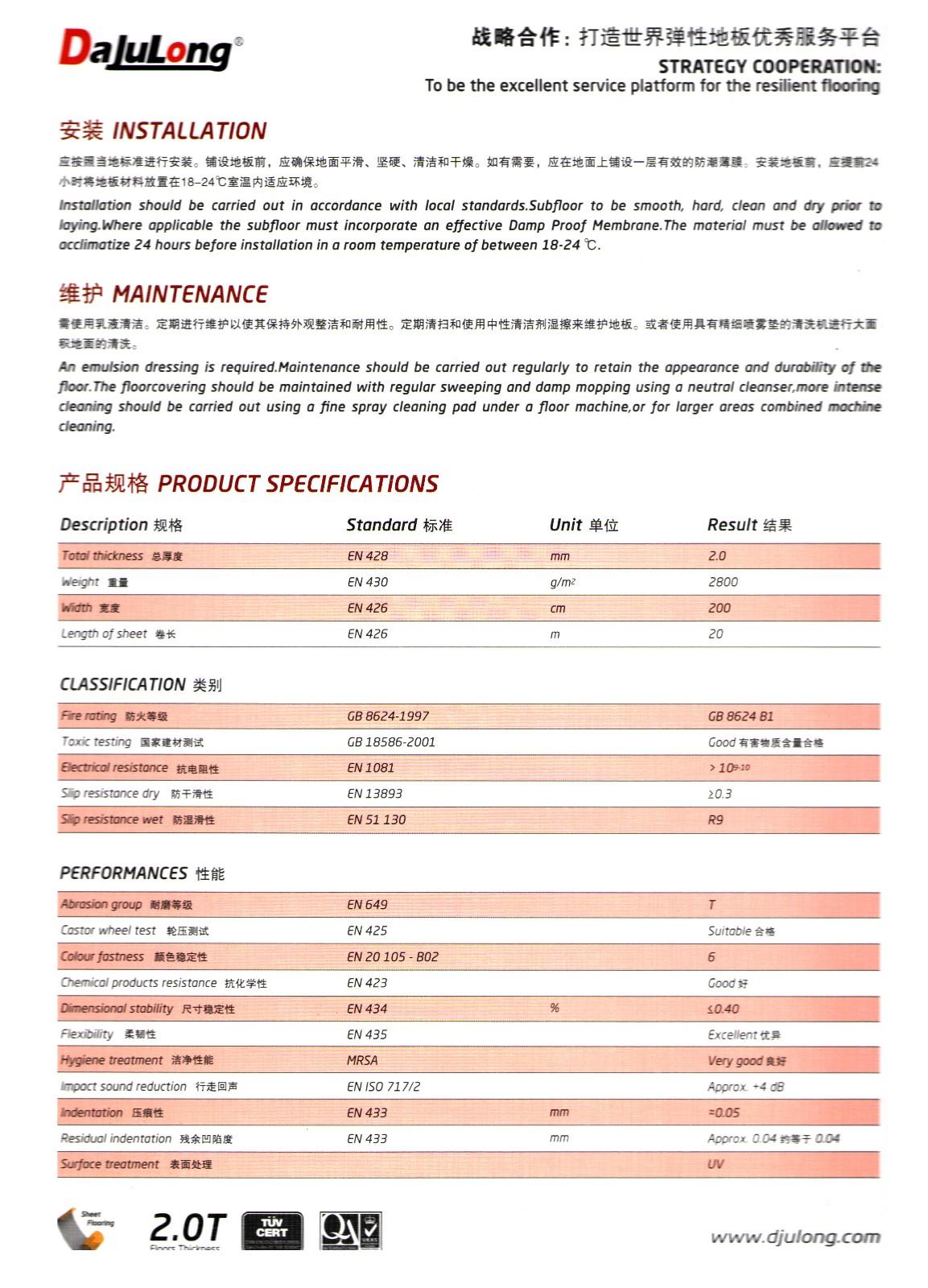大巨龙肯尼亚PVC地板 大巨龙系列-陕西棋牌挣钱建材有限责任公司