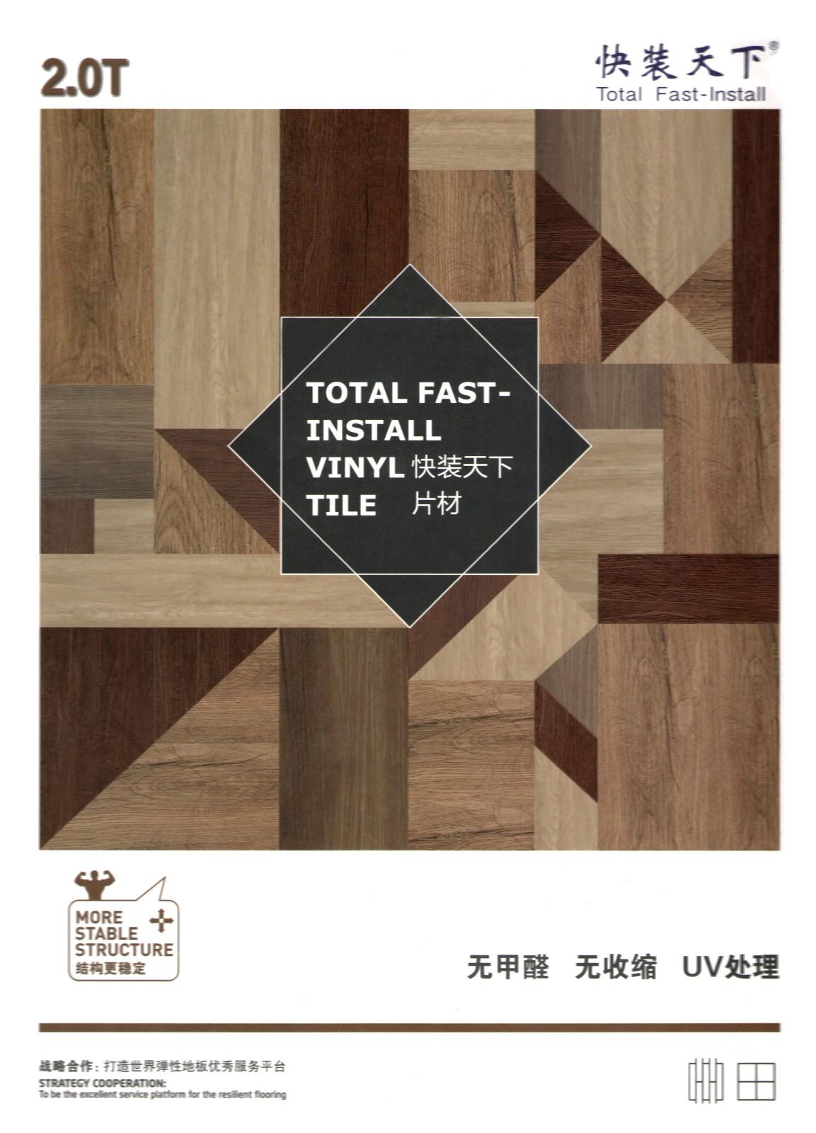大巨龙快装天下PVC地板|大巨龙系列-陕西棋牌挣钱建材有限责任公司