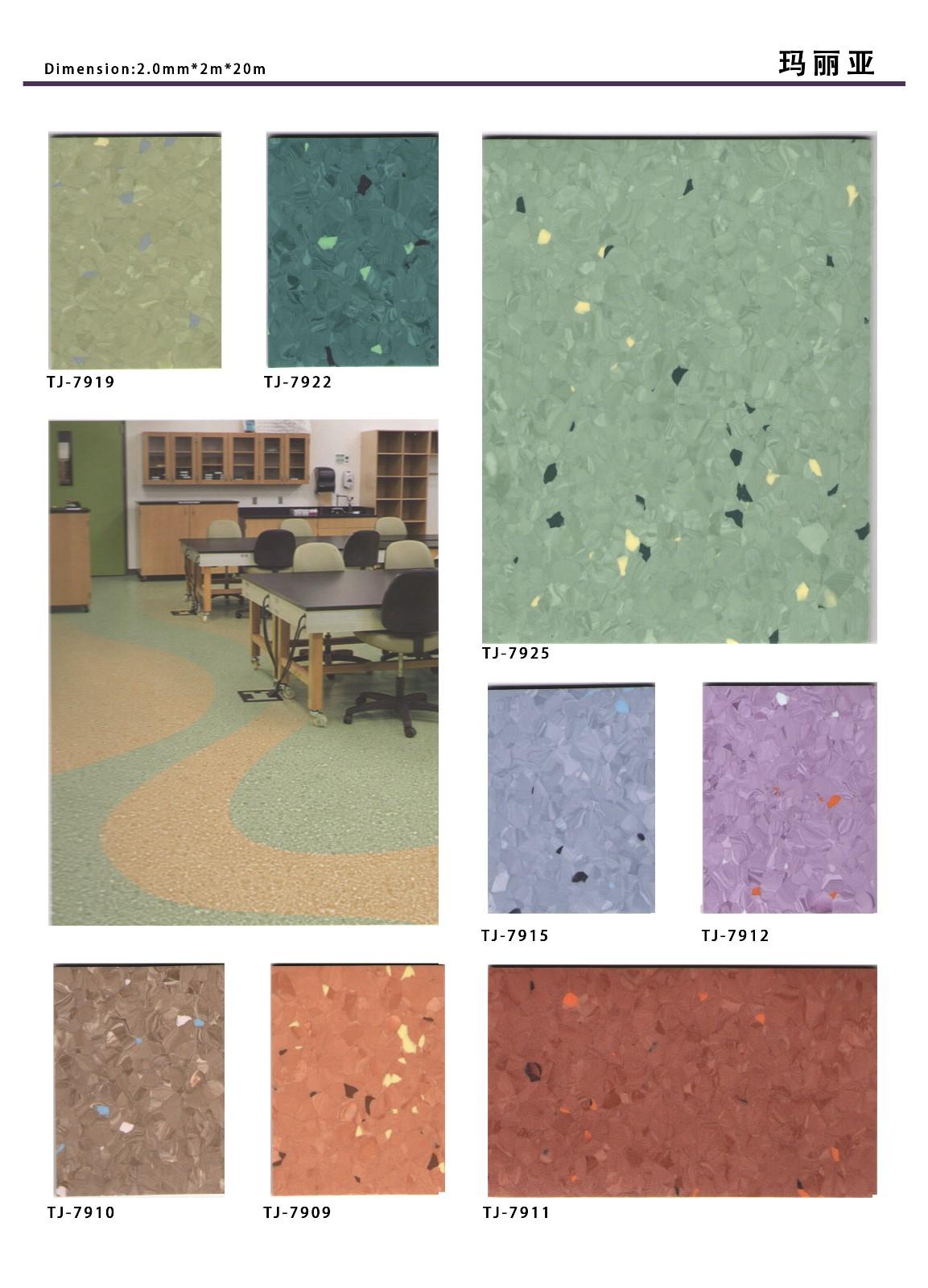 大巨龙玛丽亚PVC地板|大巨龙系列-陕西棋牌挣钱建材有限责任公司