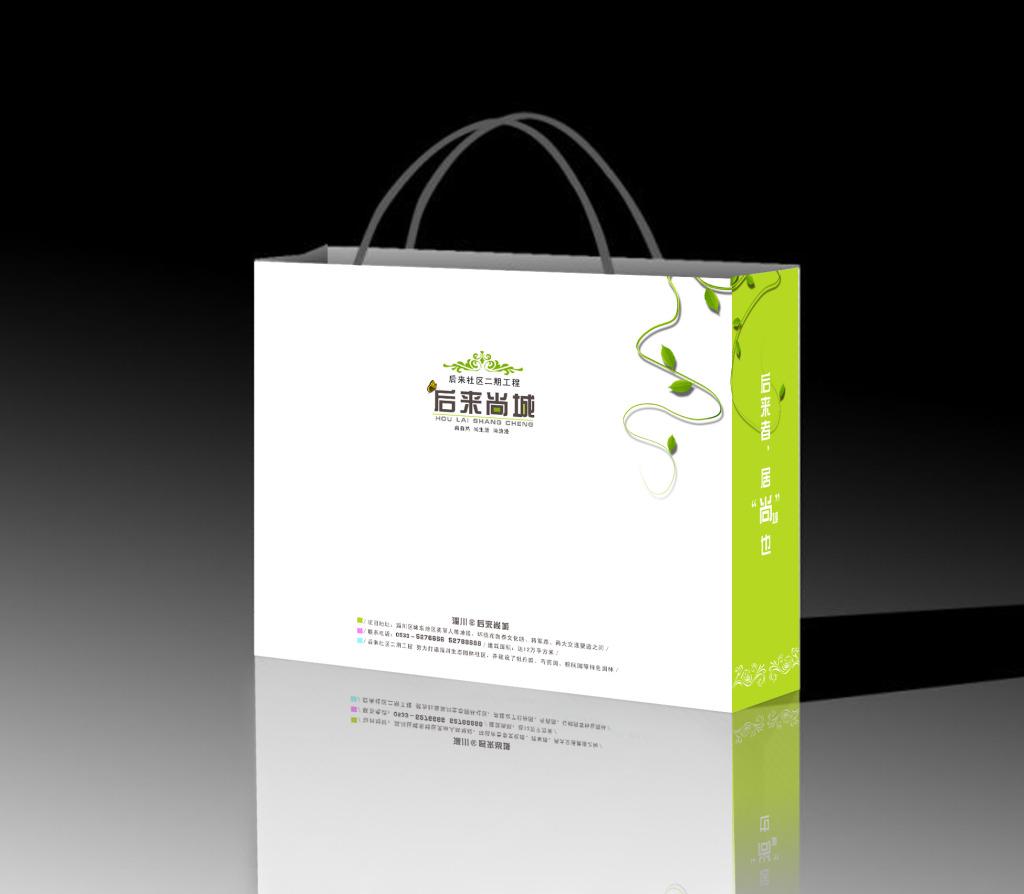 重庆印刷公司
