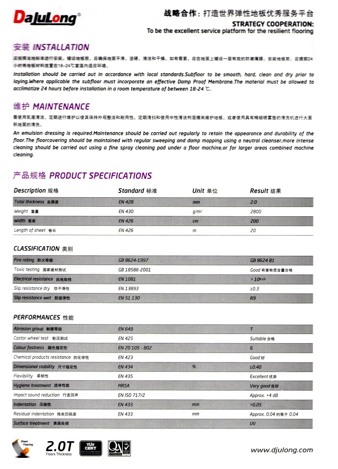 大巨龙维也纳PVC地板|大巨龙系列-陕西棋牌挣钱建材有限责任公司