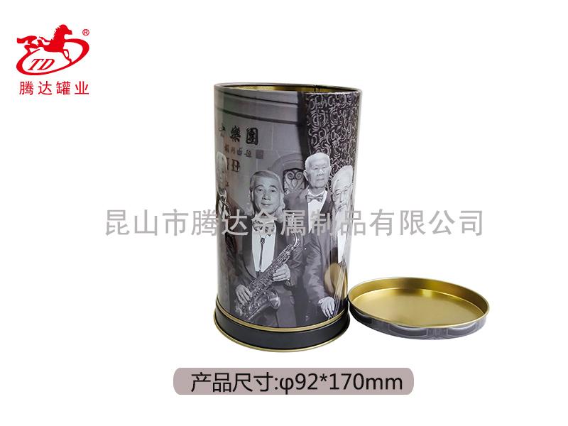 92-170圓TD-A133003.jpg
