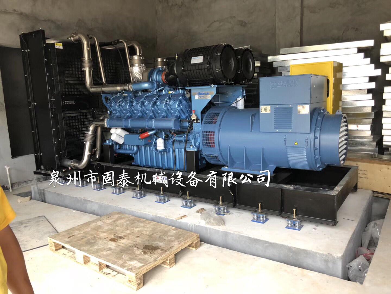 1000KW柴油發電機組