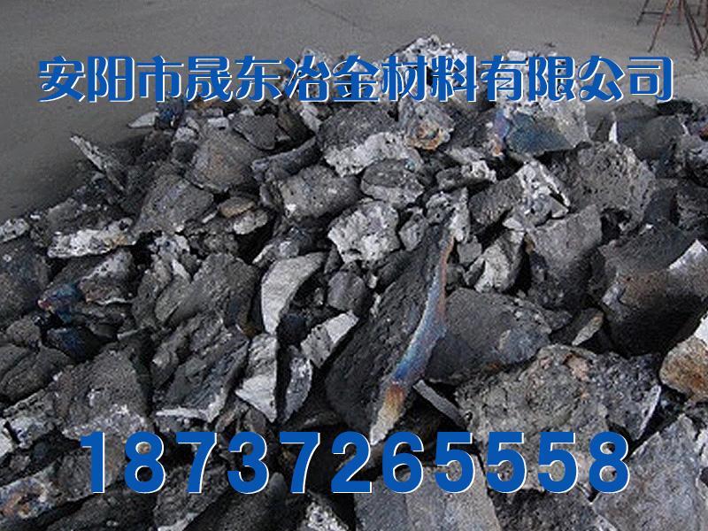 高碳铬铁2.jpg