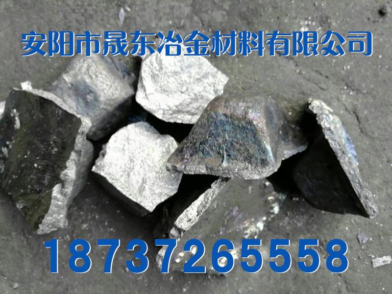 硅铝铁2.jpg