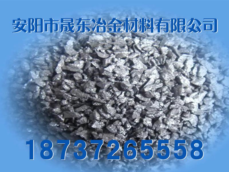 硅铁6.jpg