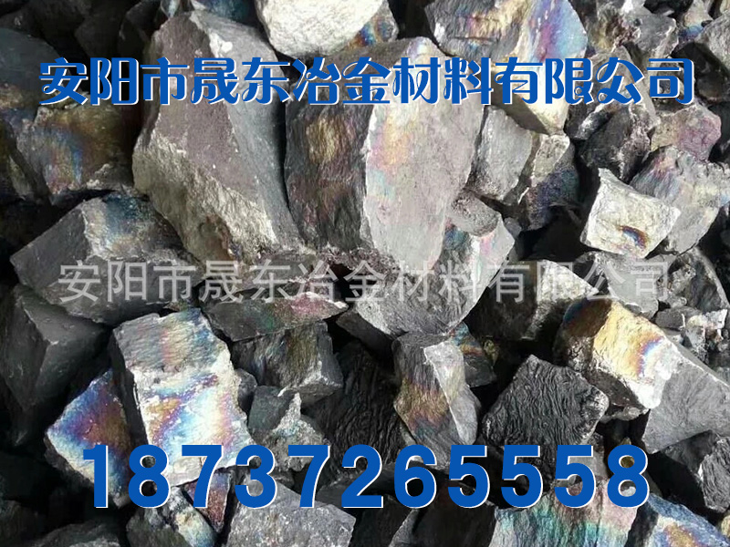 65#高锰硅铁.jpg