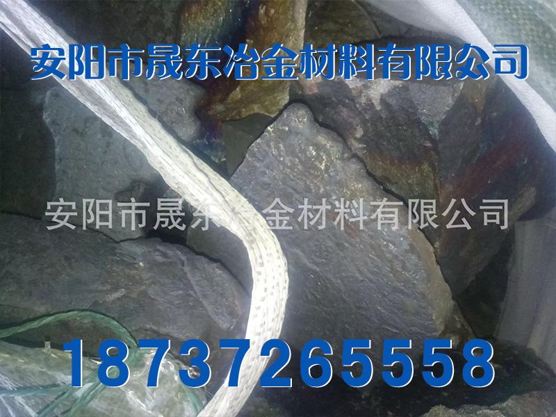 高猛硅铁3.jpg