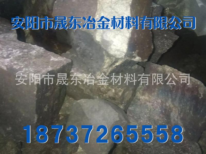 高锰硅铁2.jpg