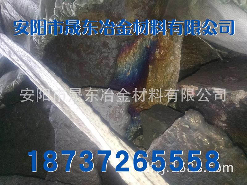 高锰硅铁4.jpg