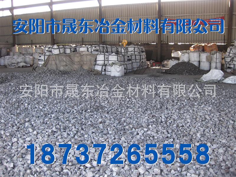 硅锰合金1.jpg