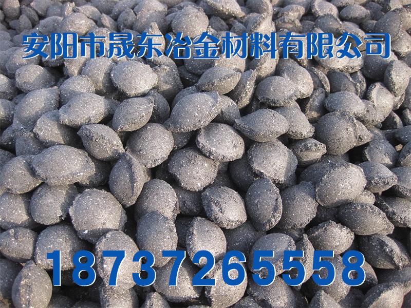 碳锰球1.jpg