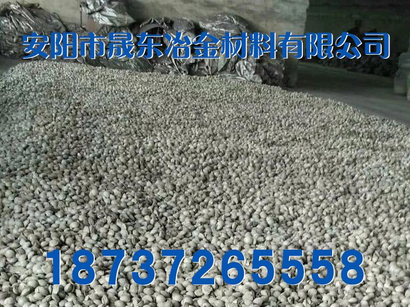 8810268312_1403112629.jpg_.webp.jpg
