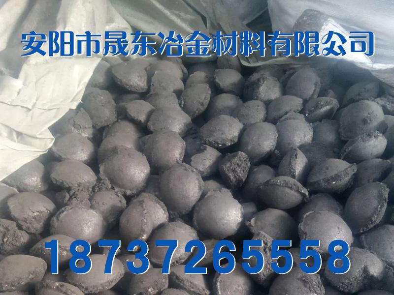8830567859_1403112629.jpg_.webp.jpg