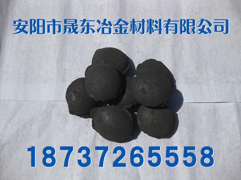 锰碳球.jpg