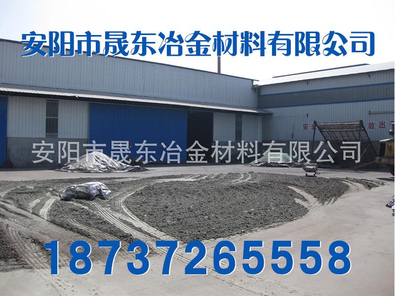 8830588204_1403112629.jpg_.webp.jpg