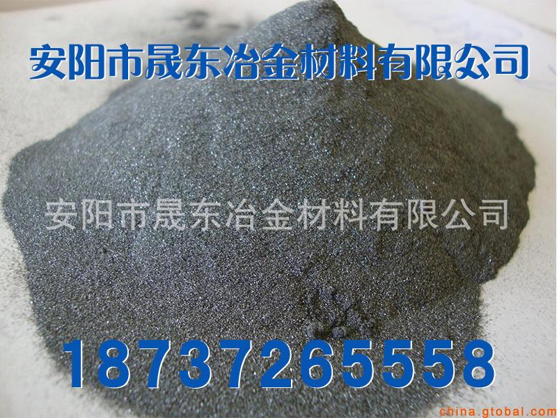 8830579283_1403112629.jpg_.webp.jpg