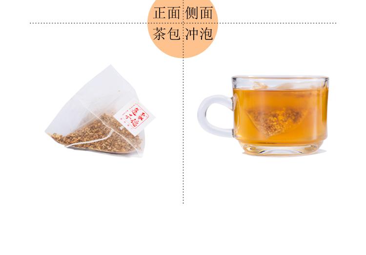 姜茶详情_11.jpg