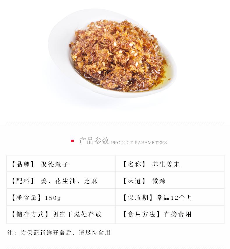 茶末详情_04.jpg