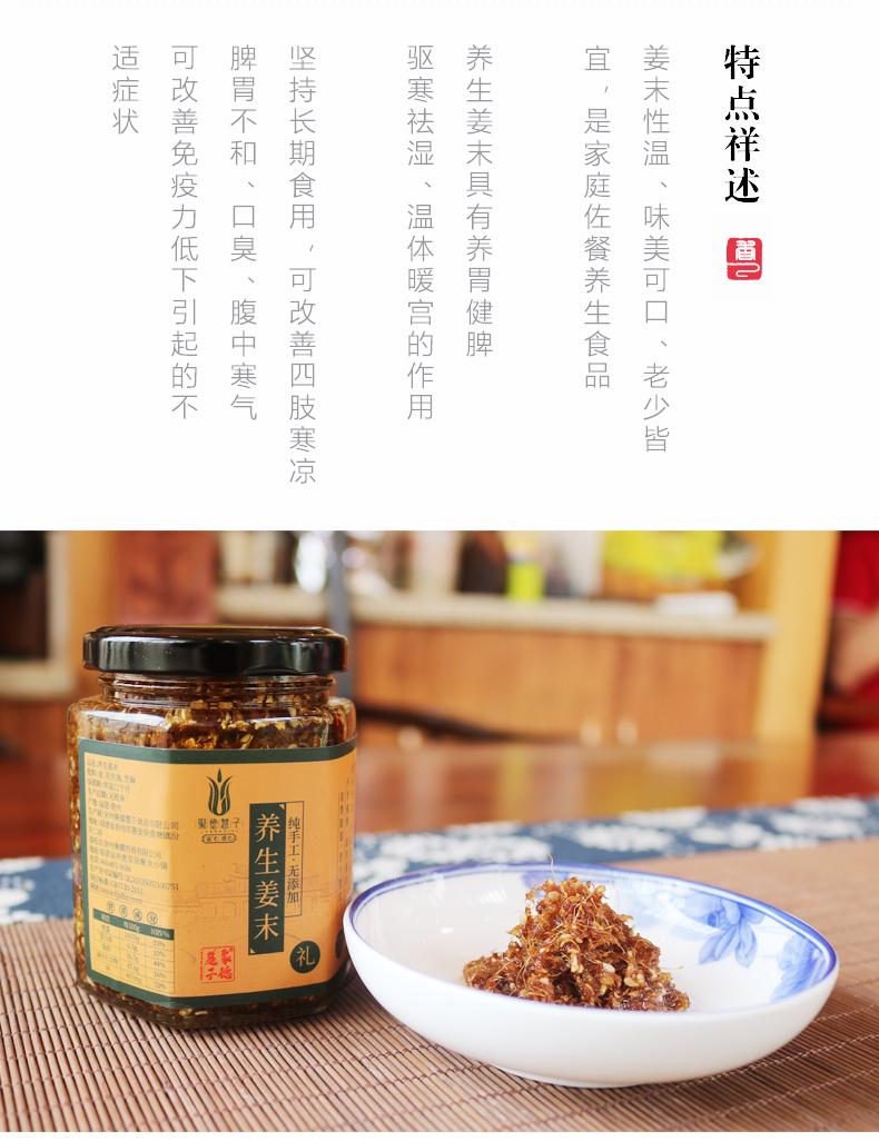 茶末详情_05.jpg