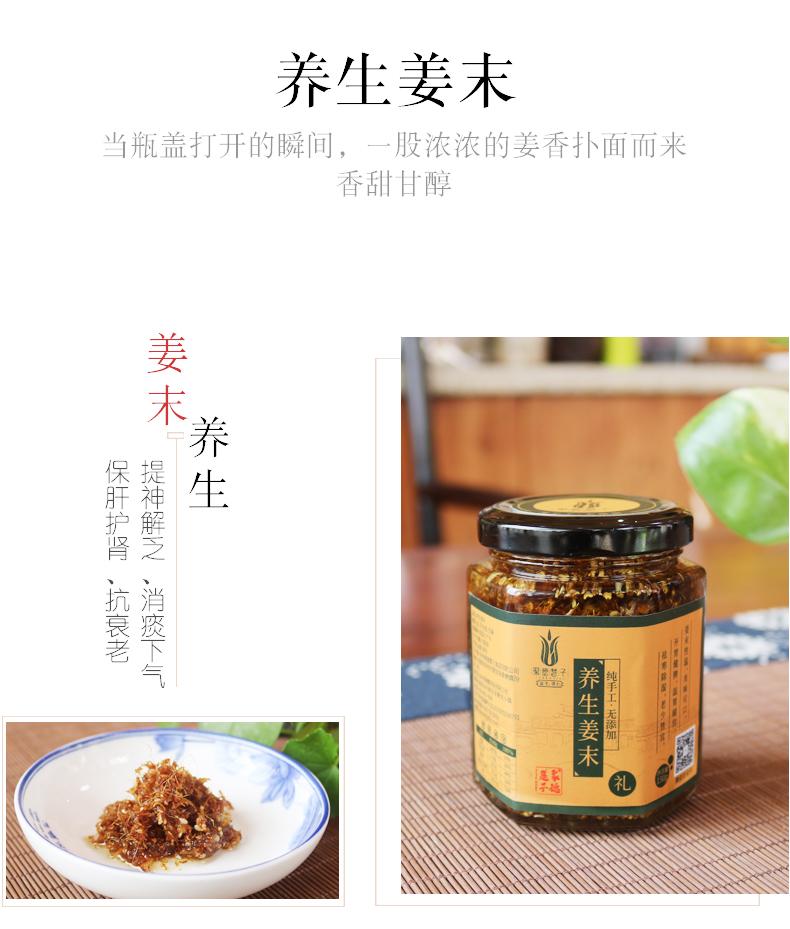 茶末详情_06.jpg