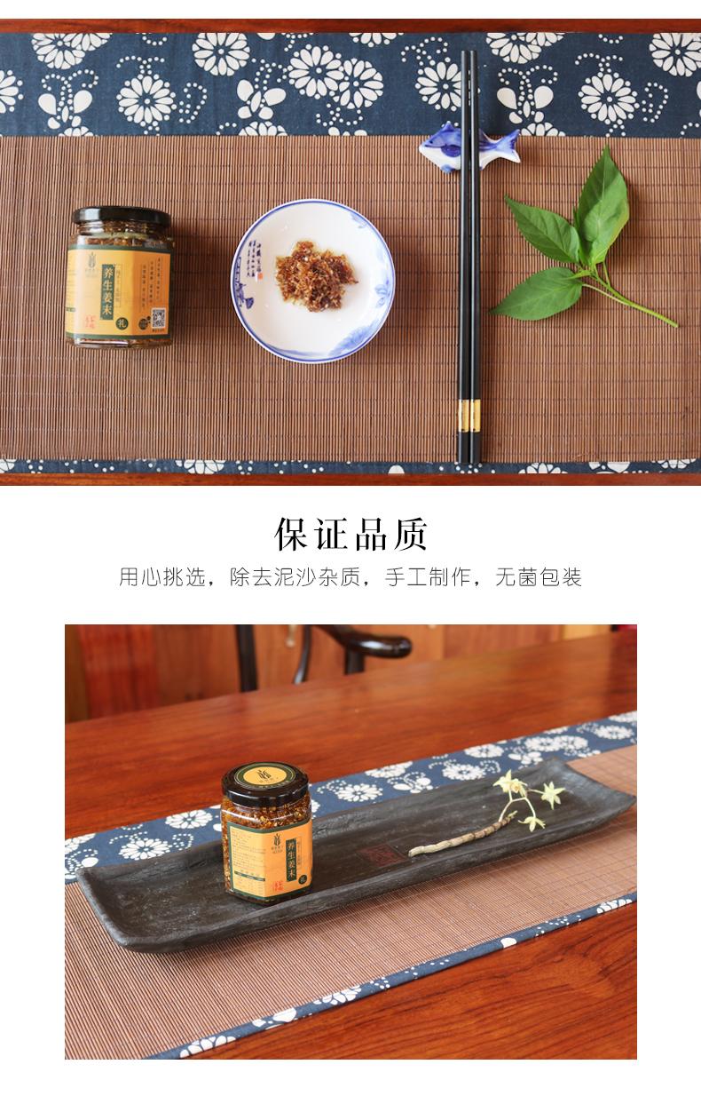 茶末详情_07.jpg