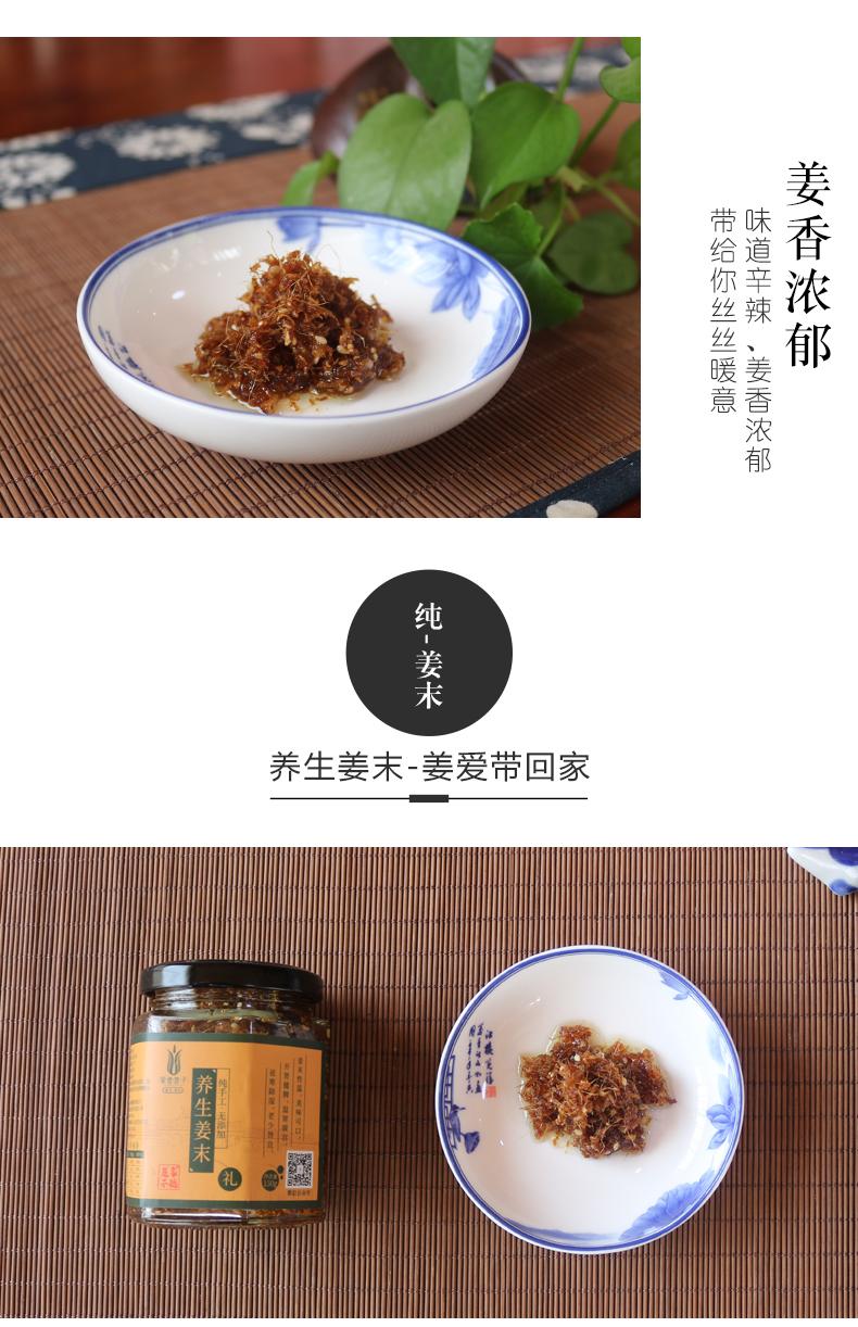 茶末详情_09.jpg