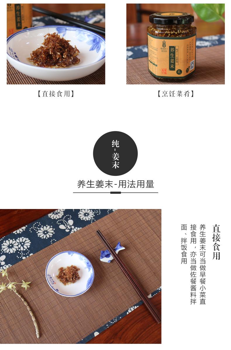 茶末详情_10.jpg