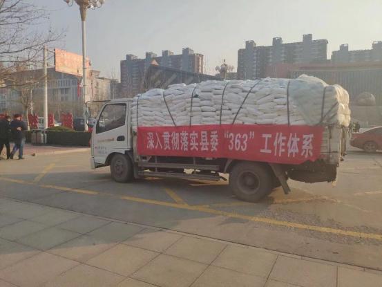 青縣冀豐鋼鐵