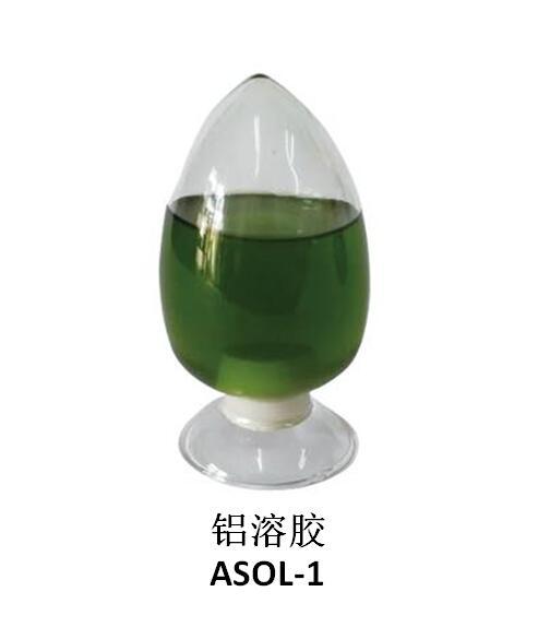 鋁溶膠(ASOL-1)