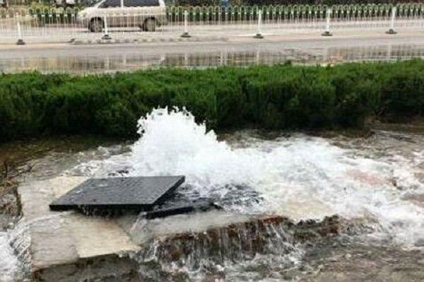 排水管道破裂.jpg