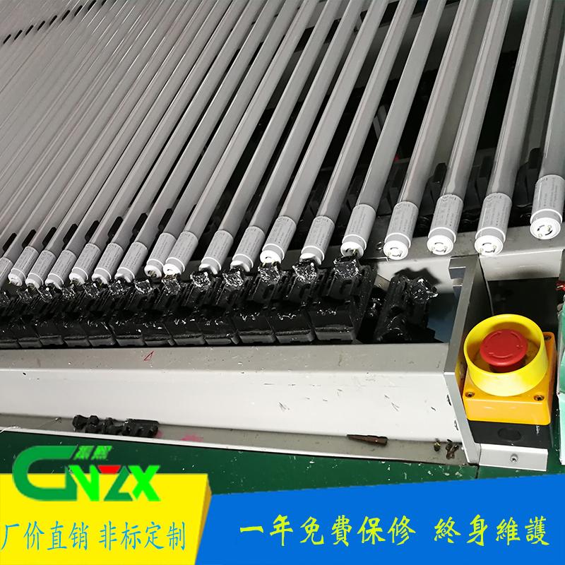 T8燈管電源焊接生産線.png