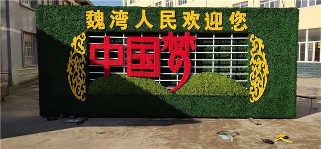 景觀立體花壇廠家