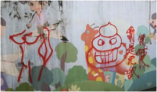 藝術漆牆麵彩繪