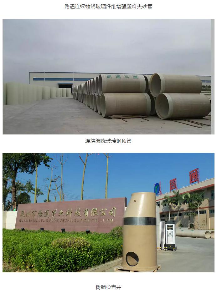 广州城市管线展览会