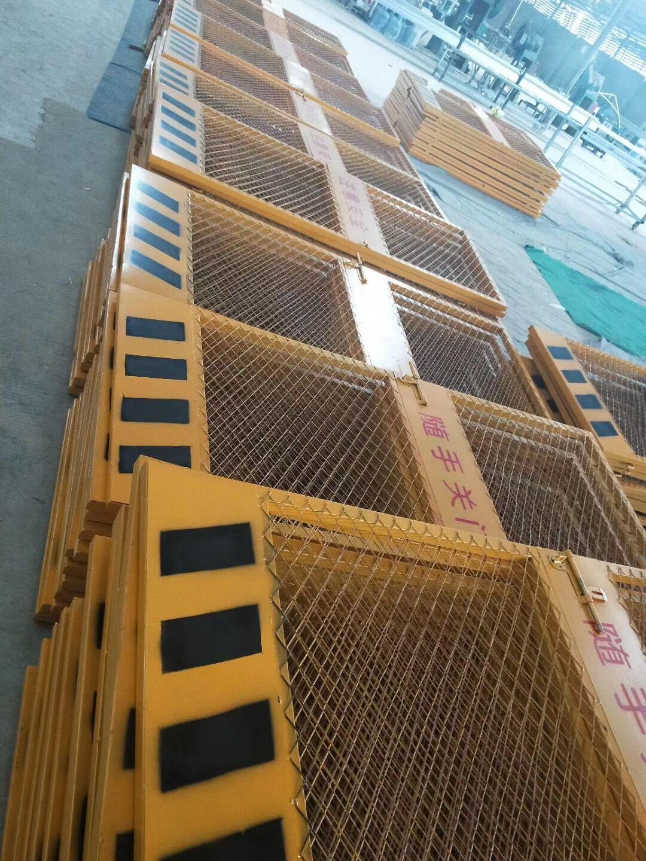广西电梯井口防护栏