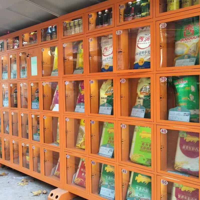 厂家直销格子自动售货机 智能饮料售卖机 生活用品无人售卖机