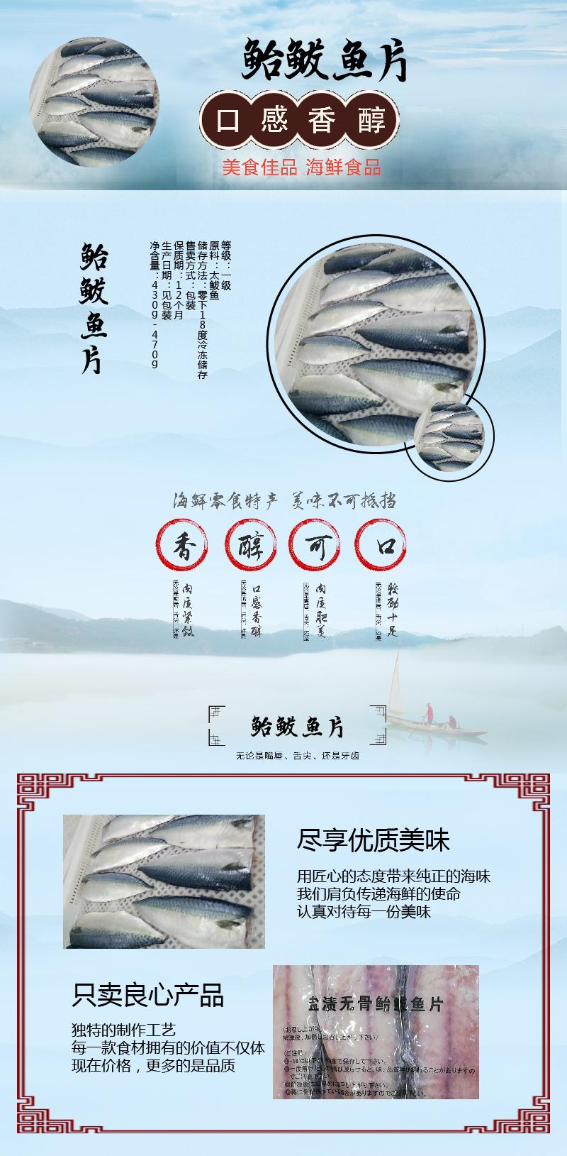 鱼类-20.jpg