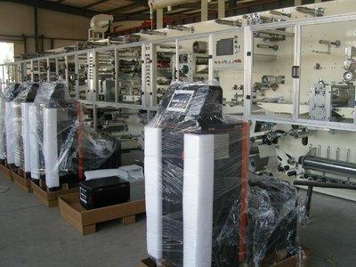 纸尿裤机械