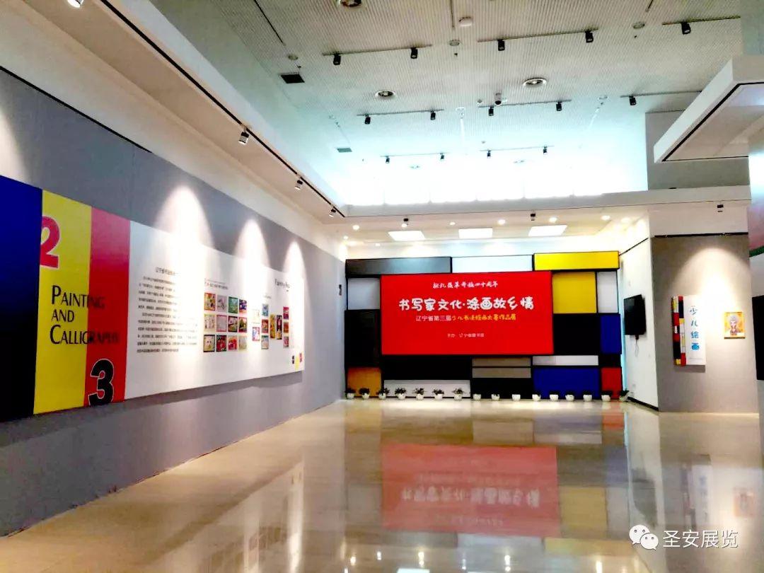 沈阳党建服务中心