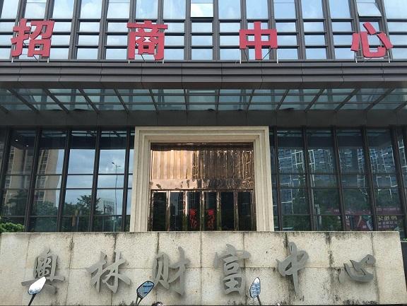 钦州游ope app设备