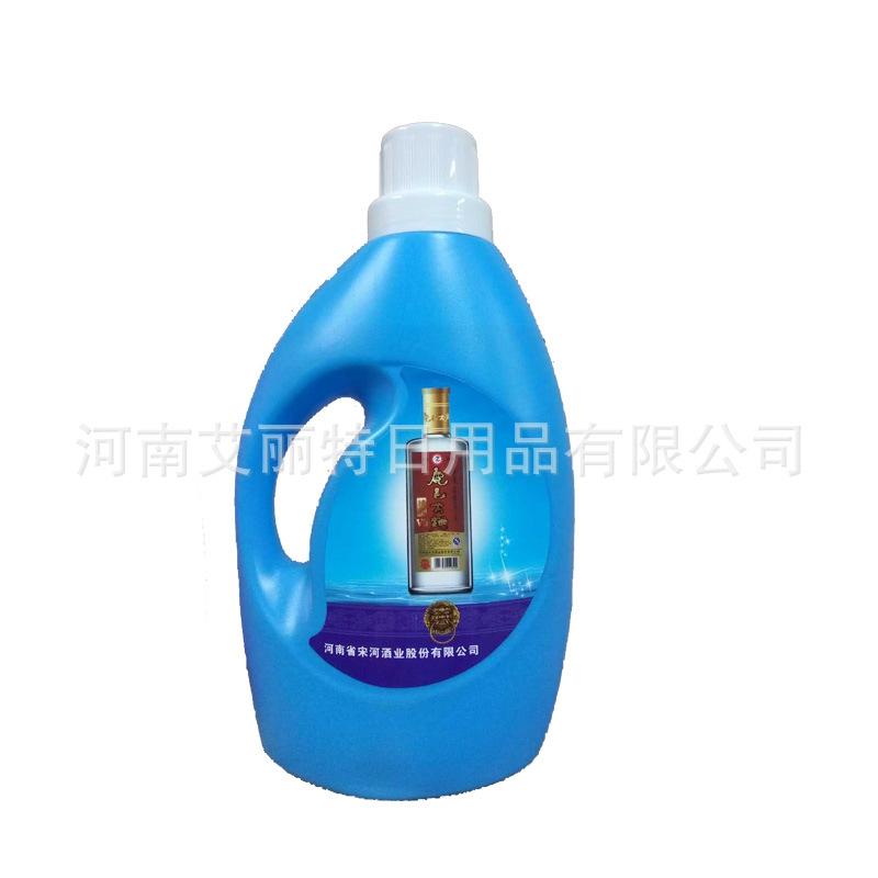 羽绒服专用洗涤剂定制礼品